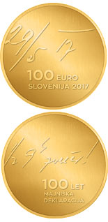 100 euro coin 100th anniversary of the May Declaration | Slovenia 2017