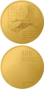 100 euro coin 100th anniversary of joining Prekmurje region with its motherland | Slovenia 2019