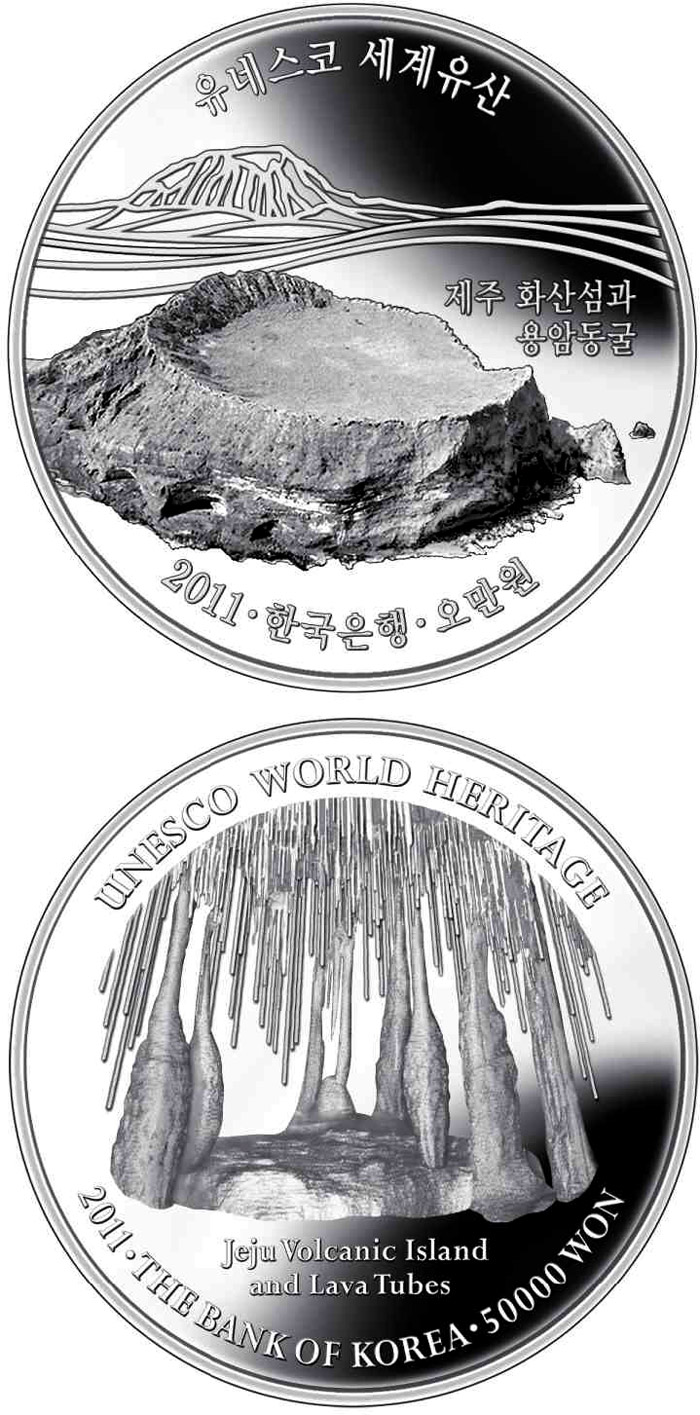 Image of 50000 won coin - Jeju Volcanic Island and Lava Tubes  | South Korea 2011.  The Silver coin is of Proof quality.