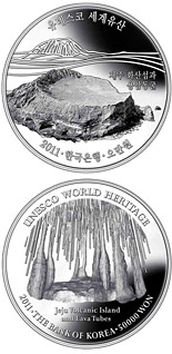50000 won Jeju Volcanic Island and Lava Tubes  - 2011 - Series: Silver won coins - South Korea