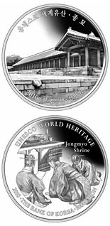 30000 won Jongmyo Shrine  - 2010 - Series: Silver won coins - South Korea