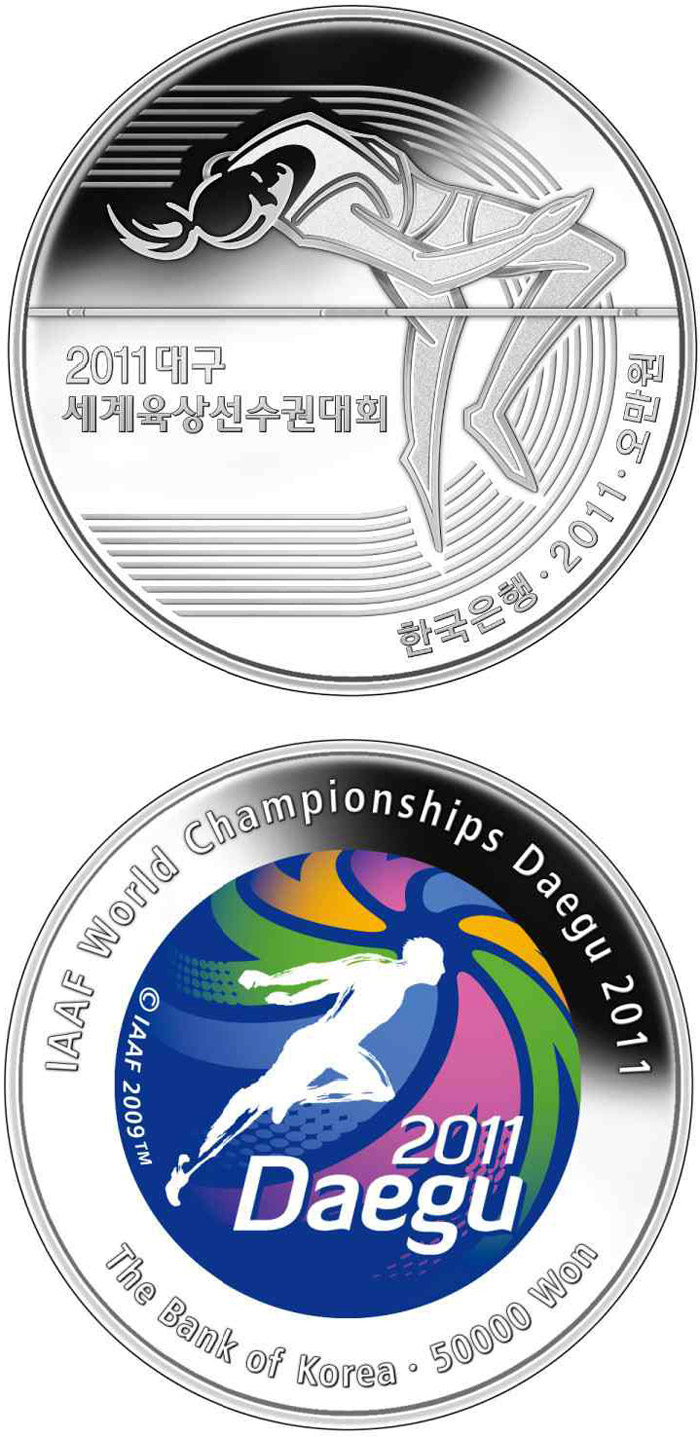 Image of 50000 won coin - IAAF World Championships Daegu 2011 | South Korea 2011.  The Silver coin is of Proof quality.