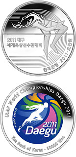 50000 won IAAF World Championships Daegu 2011 - 2011 - Series: Silver won coins - South Korea