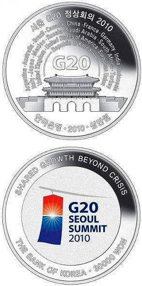 Image of a coin 30000 won | South Korea | G20 Seoul Summit  | 2010