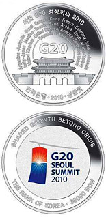 30000 won coin G20 Seoul Summit  | South Korea 2010
