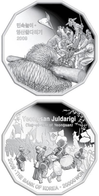 Image of 20000 won coin - Traditional folk game series – Yeongsan Juldarigi(Tug-of-war game) | South Korea 2009.  The Silver coin is of Proof quality.