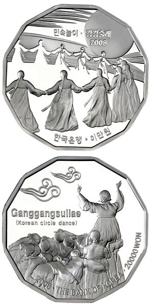 Image of 20000 won coin - Traditional folk game series – Ganggangsullae (Korean circle Dances) | South Korea 2008.  The Silver coin is of Proof quality.
