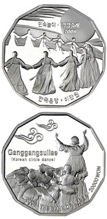 20000 won Traditional folk game series – Ganggangsullae (Korean circle Dances) - 2008 - Series: Silver won coins - South Korea