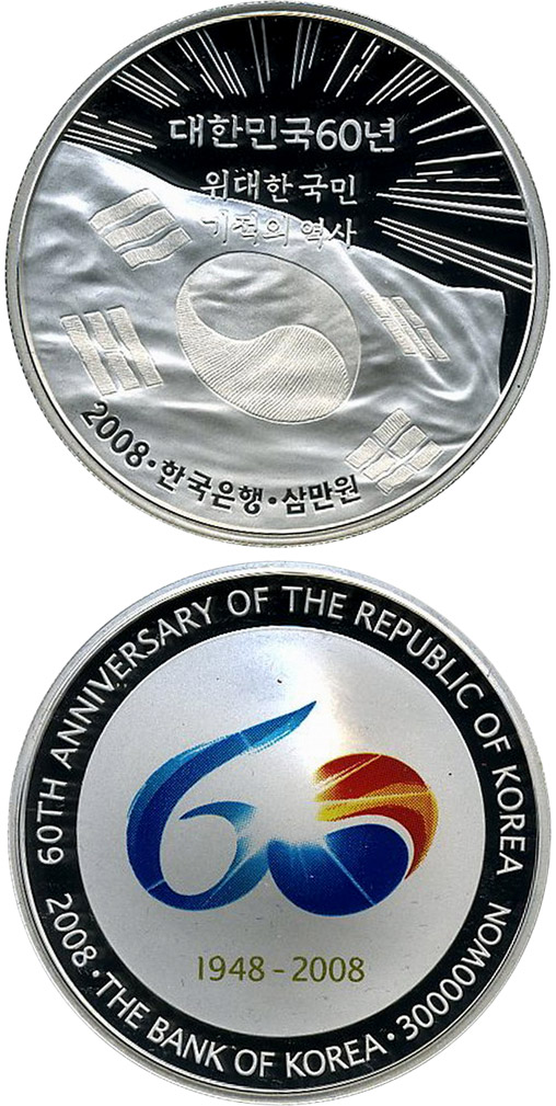 Silver Won Coins The Won Coin Series From South Korea