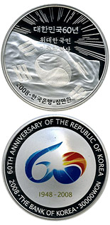 30000 won 60th anniversary of the Republic of Korea - 2008 - Series: Silver won coins - South Korea