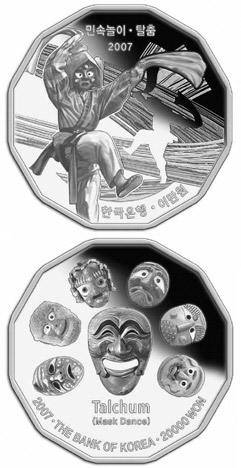 Image of 20000 won coin Traditional folk game series - Talchum (Mask Dance) | South Korea 2007.  The Silver coin is of Proof quality.