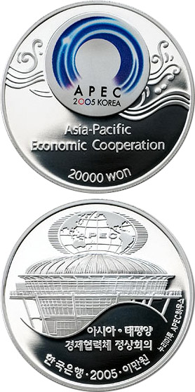 Image of 20000 won coin - APEC 2005 Korea | South Korea 2005.  The Silver coin is of Proof quality.