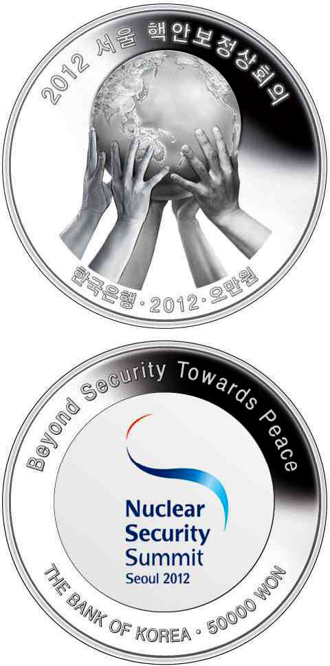 Image of 50000 won coin - Seoul Nuclear Security Summit | South Korea 2012.  The Silver coin is of Proof quality.