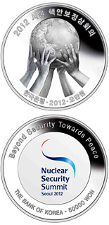 50000 won Seoul Nuclear Security Summit - 2012 - Series: Silver won coins - South Korea