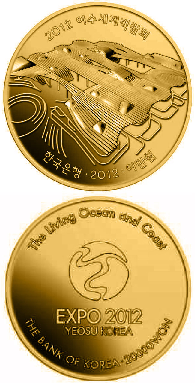 Image of 20000 won coin - Yeosu EXPO 2012 - International Pavilion | South Korea 2012.  The Gold coin is of Proof quality.