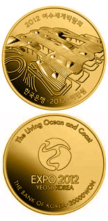 20000 won coin Yeosu EXPO 2012 - International Pavilion | South Korea 2012
