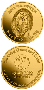 15000 won coin Yeosu EXPO 2012 - Big-O | South Korea 2012