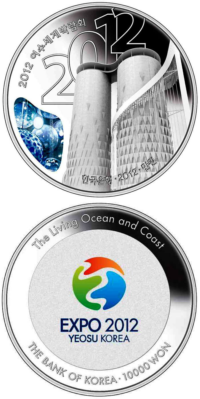 Image of 10000 won coin - Yeosu EXPO 2012 - Sky Tower | South Korea 2012.  The Silver coin is of Proof quality.