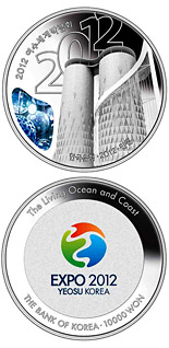 10000 won coin Yeosu EXPO 2012 - Sky Tower | South Korea 2012