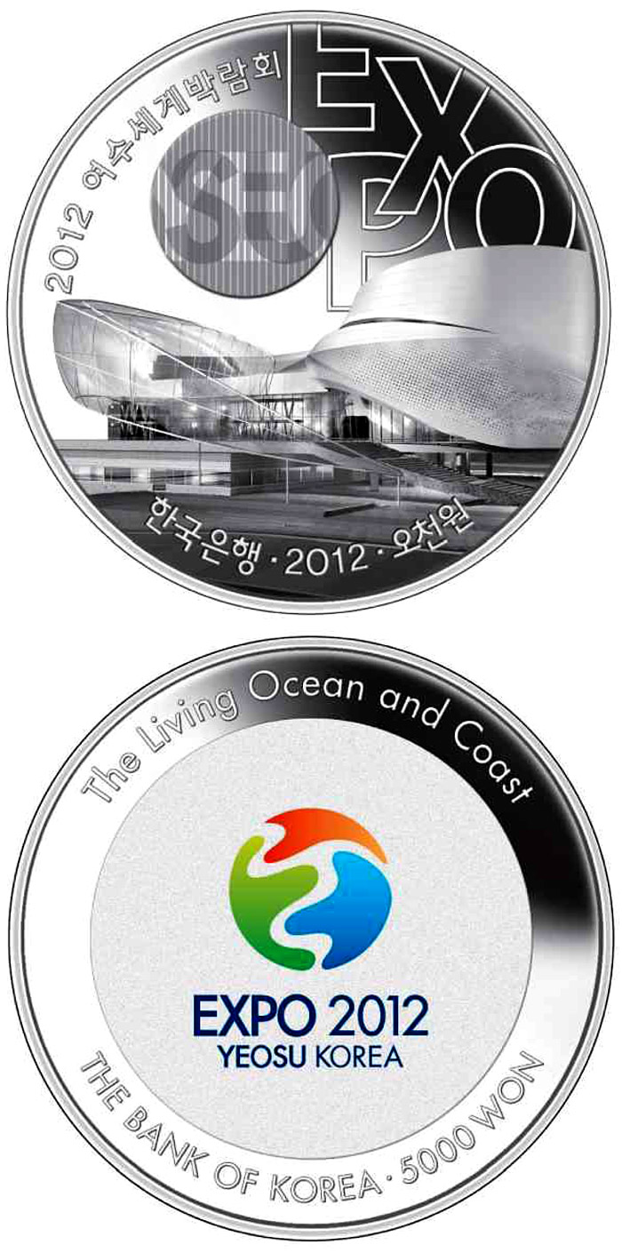 5000 won Yeosu EXPO 2012 - Korea Pavilion - 2012 - Series: Silver won coins - South Korea