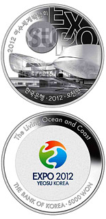 5000 won coin Yeosu EXPO 2012 - Korea Pavilion | South Korea 2012