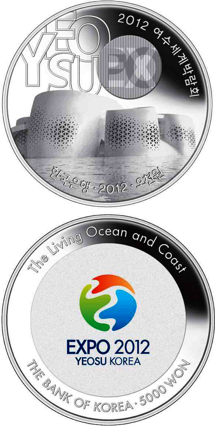 Image of 5000 won coin - Yeosu EXPO 2012 - Theme Pavilion | South Korea 2012.  The Silver coin is of Proof quality.