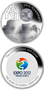 5000 won coin Yeosu EXPO 2012 - Theme Pavilion | South Korea 2012