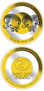 1000 won coin Yeosu EXPO 2012 - Official mascots | South Korea 2012