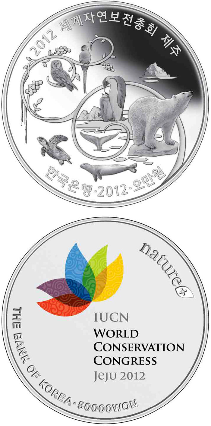Image of 50000 won coin - 2012 World Conservation Congress | South Korea 2012.  The Silver coin is of Proof quality.