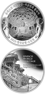 50000 won coin UNESCO World Heritage(Seokguram Grotto and Bulguksa Temple) | South Korea 2012