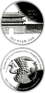50000 won Sungnyemun Gate Restoration - 2013 - Series: Silver won coins - South Korea