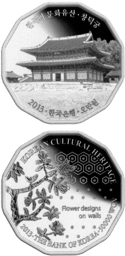 Image of 50000 won coin - Changdeokgung Palace | South Korea 2013.  The Silver coin is of Proof quality.