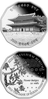 50000 won coin Changdeokgung Palace | South Korea 2013
