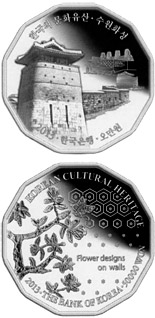 50000 won Hwaseong Fortress in Suwon - 2013 - Series: Silver won coins - South Korea