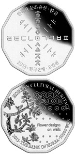 50000 won Hangeul - 2013 - Series: Silver won coins - South Korea