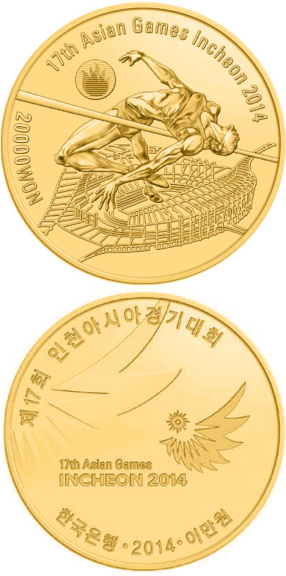 Image of 20000 won coin 17th Asian Games Incheon 2014: Main Stadium | South Korea 2014.  The Gold coin is of Proof quality.