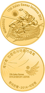 20000 won coin 17th Asian Games Incheon 2014: Main Stadium | South Korea 2014