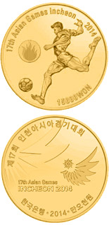 15000 won coin 17th Asian Games Incheon 2014: Football | South Korea 2014