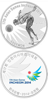 5000 won coin 17th Asian Games Incheon 2014: Swimming | South Korea 2014