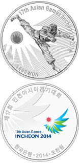 5000 won coin 17th Asian Games Incheon 2014: Taekwondo | South Korea 2014