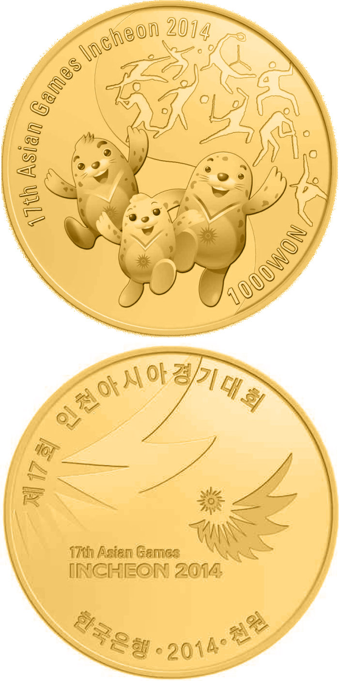 1000 won 17th Asian Games Incheon 2014 - 2014 - South Korea