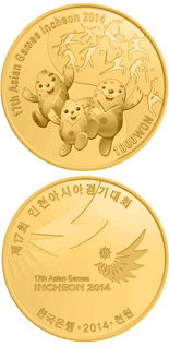 1000 won coin 17th Asian Games Incheon 2014 | South Korea 2014