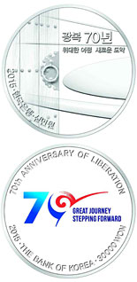 30000 won coin 70th Anniversary of Liberation | South Korea 2015