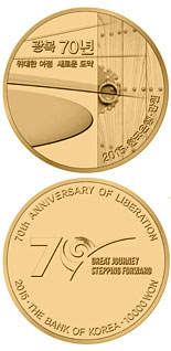 10000 won coin 70th Anniversary of Liberation | South Korea 2015