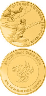 1000 won coin 6th CISM World Games Korea | South Korea 2015