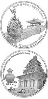 30000 won coin Baekje Historic Areas | South Korea 2015