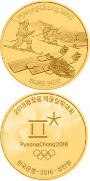 Image of 30000 won coin - The PyeongChang 2018 Olympic Winter Games – Mono maple wood sleds, snowshoes | South Korea 2016.  The Gold coin is of Proof quality.
