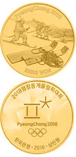 30000 won coin The PyeongChang 2018 Olympic Winter Games – Mono maple wood sleds, snowshoes | South Korea 2016