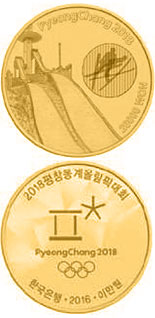 20000 won coin The PyeongChang 2018 Olympic Winter Games - Alpensia Ski Jumping Centre | South Korea 2016