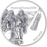 5000 won coin The PyeongChang 2018 Olympic Winter Games – Bobsleigh | South Korea 2016